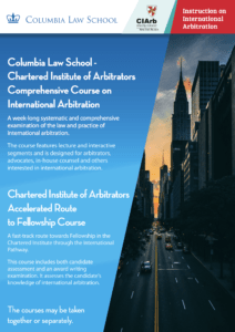 Past Professional Programs | CIARBNY